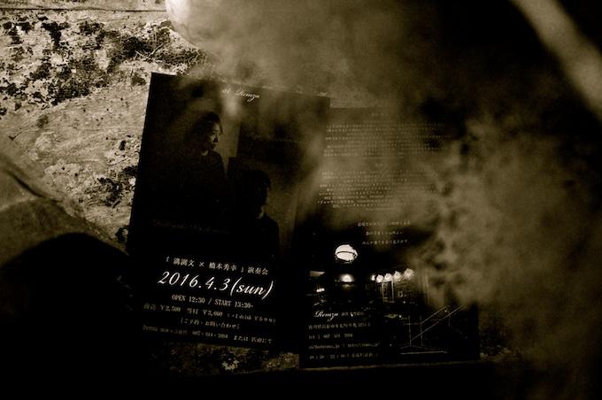 Remza レムザ / 珈琲 / 古道具 / 高松市 / イベント / 古家具 / 溝渕文 / 橋本秀幸 / ピアノ / ヴォーカル / ライブ / 演奏会