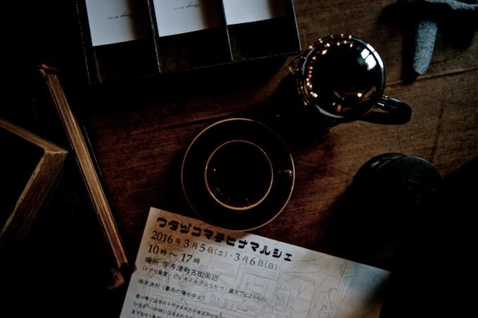 Remza / レムザ / 古道具 / 珈琲 / コーヒー / スパイス / カレー / ビジネスホテルうたづ / 宇多津 / マルシェ / ひなまつり / おひなさん