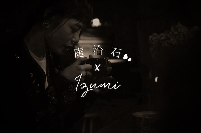 IZUMI / CM / GLAM / 庵治石 / プロモーション