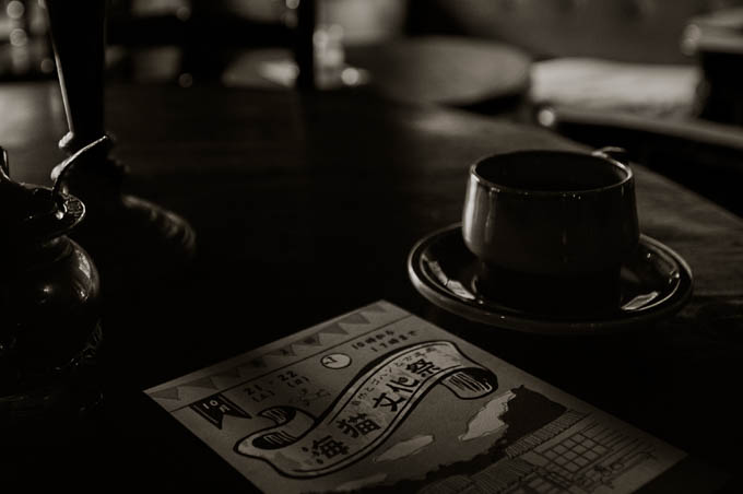 Remza / レムザ / 古道具 / 珈琲 / コーヒー / 海猫 / 海猫文化祭 / 岡山県 / 美星町 / 蚤の市